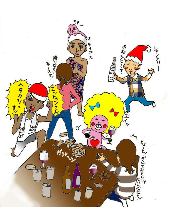 マドレーヌ・サレ ・・・そしてクリスマスパーティ2011!_d0159822_1210288.jpg