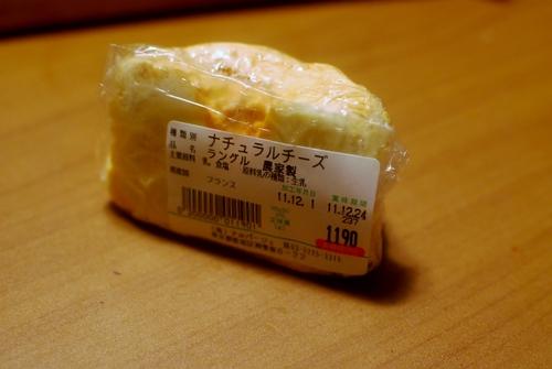 海老パクチー餃子_d0159822_2063831.jpg