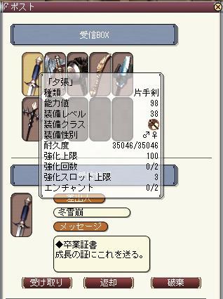 f0202427_032552.jpg