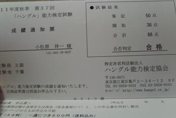 b0047333_15261180.jpg