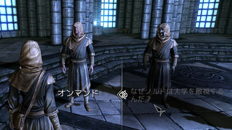 【TES5:SKYRIM】魔術大学:『アンダー・サールザル』_f0045635_20305652.jpg