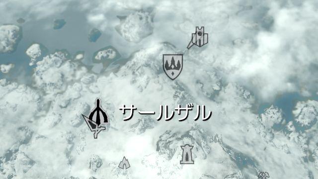 【TES5:SKYRIM】魔術大学:『アンダー・サールザル』_f0045635_20332279.jpg