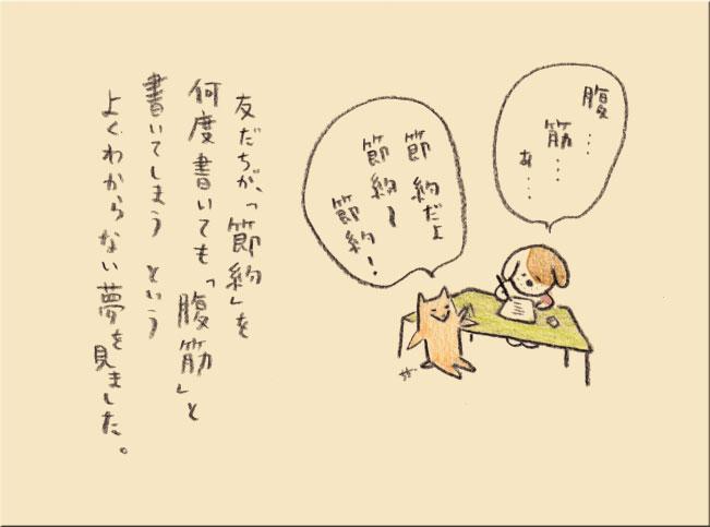 f0127937_02232.jpg