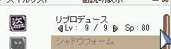 e0018240_1625313.jpg