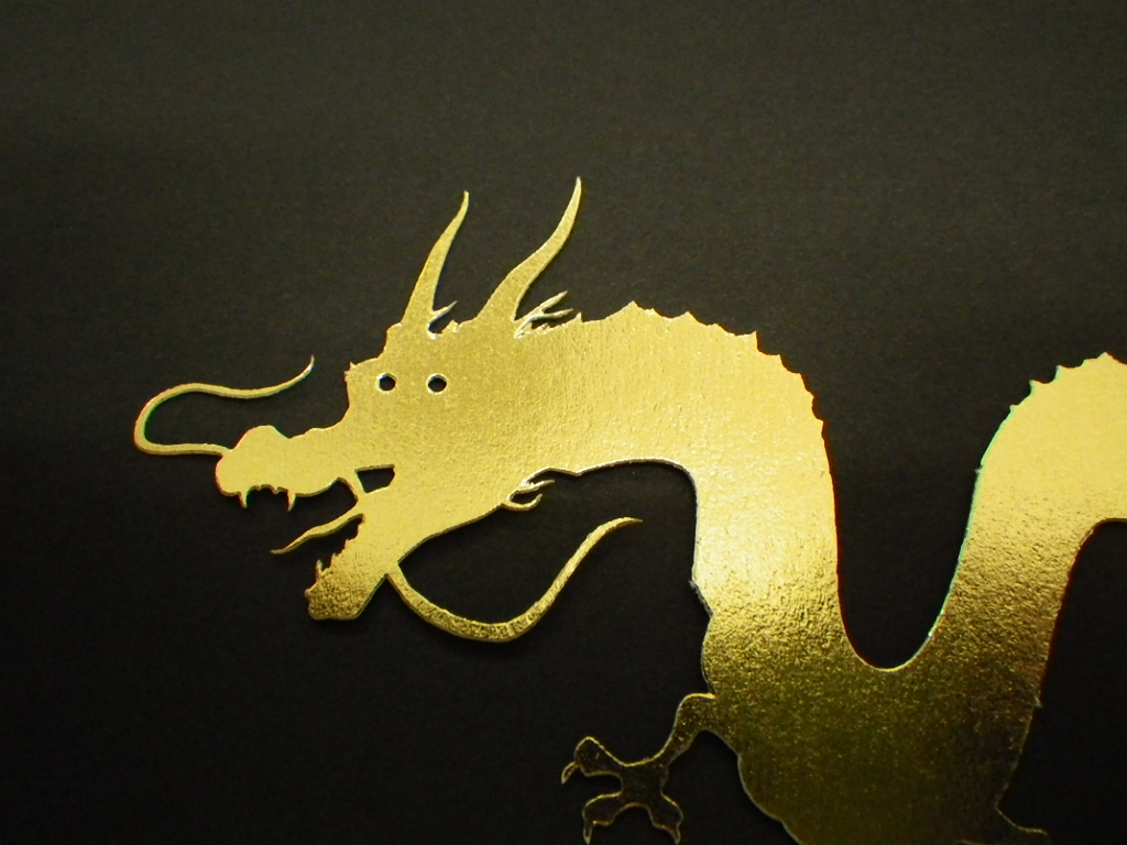 黄金龍完成 金箔レーザー加工の新しい手法_d0095746_11363426.jpg