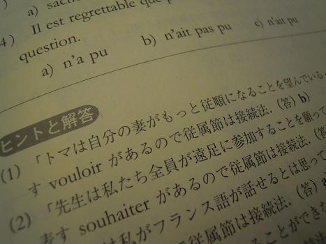 f0194446_1852451.jpg
