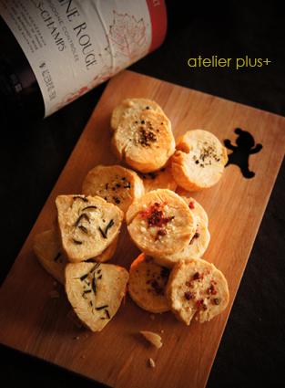 ワインのお供クッキー☆レシピ_b0228252_2013744.jpg