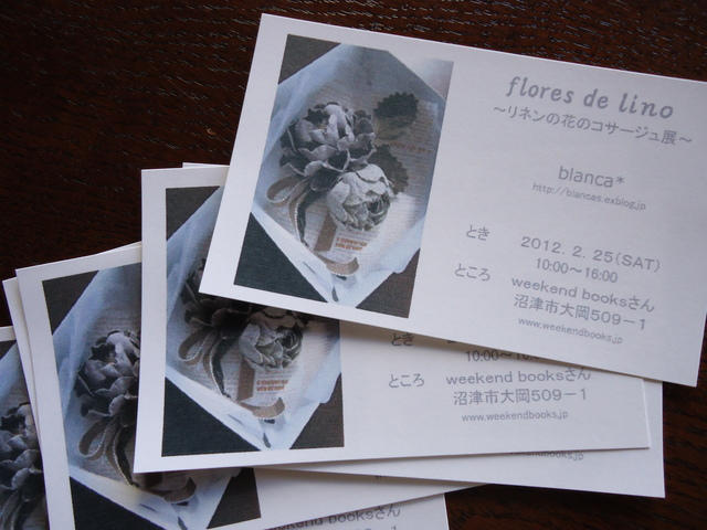 「flores de lino 〜リネンの花のコサージュ展〜」。_e0060555_150375.jpg