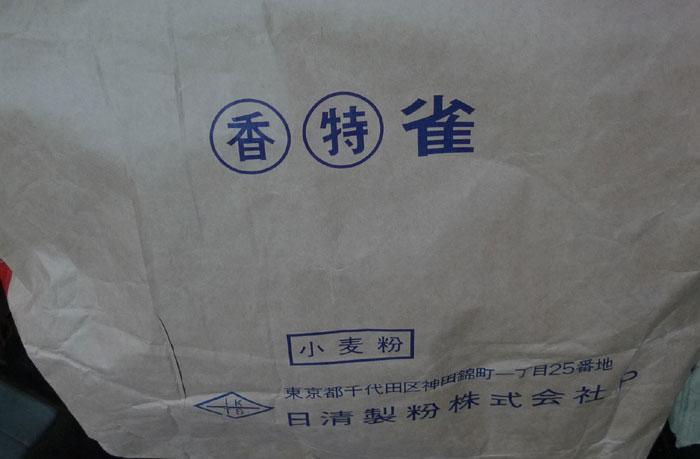 第4回讃岐うどんツアー 3軒目 @ 橋本農機具店_e0024756_2382460.jpg