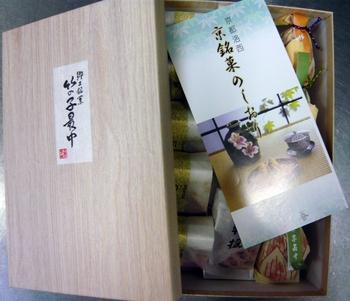 b0069366_7155032.jpg