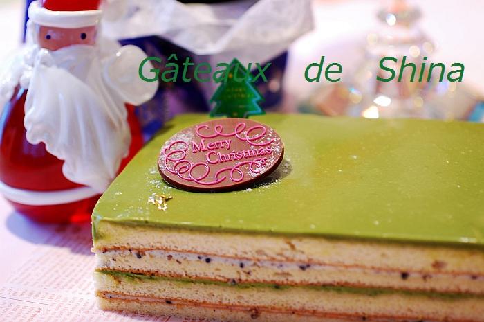 クリスマスケーキ_f0224567_22461352.jpg
