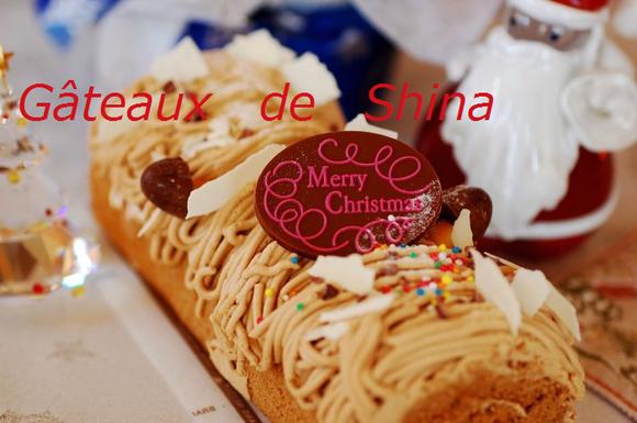 クリスマスケーキ_f0224567_22524990.png