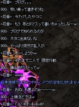 f0233667_912896.jpg