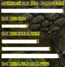 f0233667_9213382.jpg