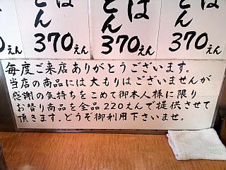 b0081979_2153446.jpg