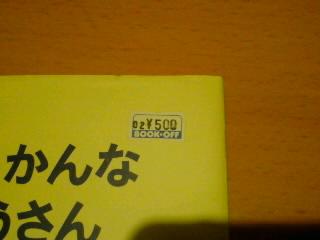 f0209080_2201953.jpg