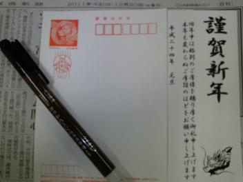 f0209581_15485067.jpg