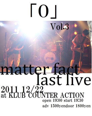 本日のライブ(KLUB COUNTER ACTION)_a0119383_16393175.jpg