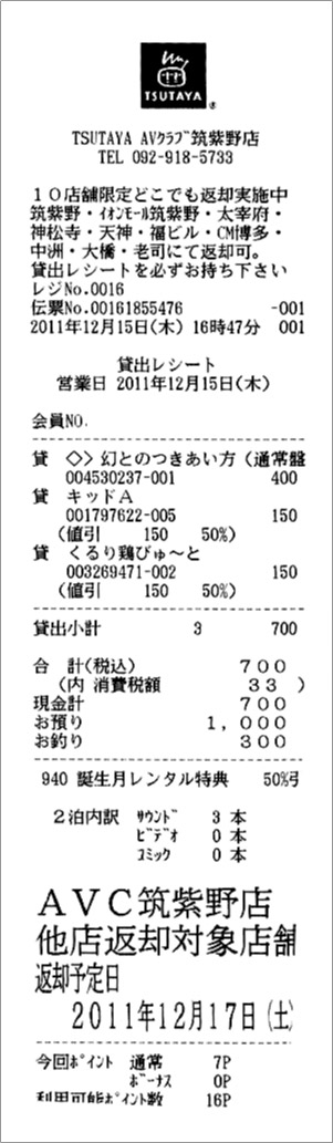 c0199985_3202185.jpg