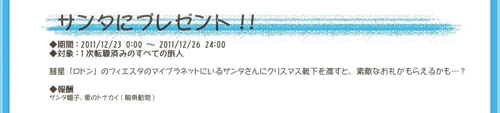 c0224791_210925.jpg