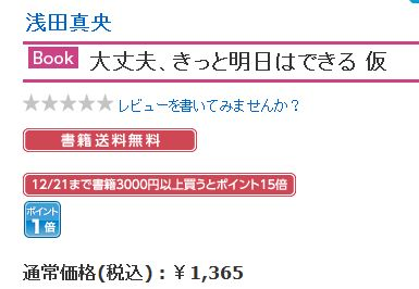 e0199691_00553.jpg