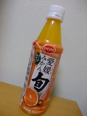 POM愛媛みかん旬ストレート100_d0044093_0214962.jpg