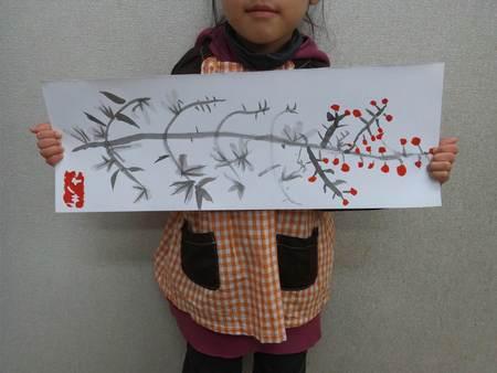 水墨画~宇治教室~_f0215199_10423565.jpg