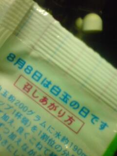 e0165106_9315091.jpg