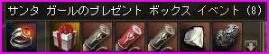 b0062614_2341085.jpg