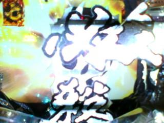 b0020017_1421624.jpg
