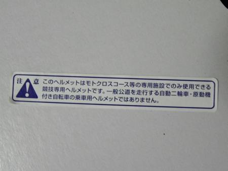 b0018019_029518.jpg
