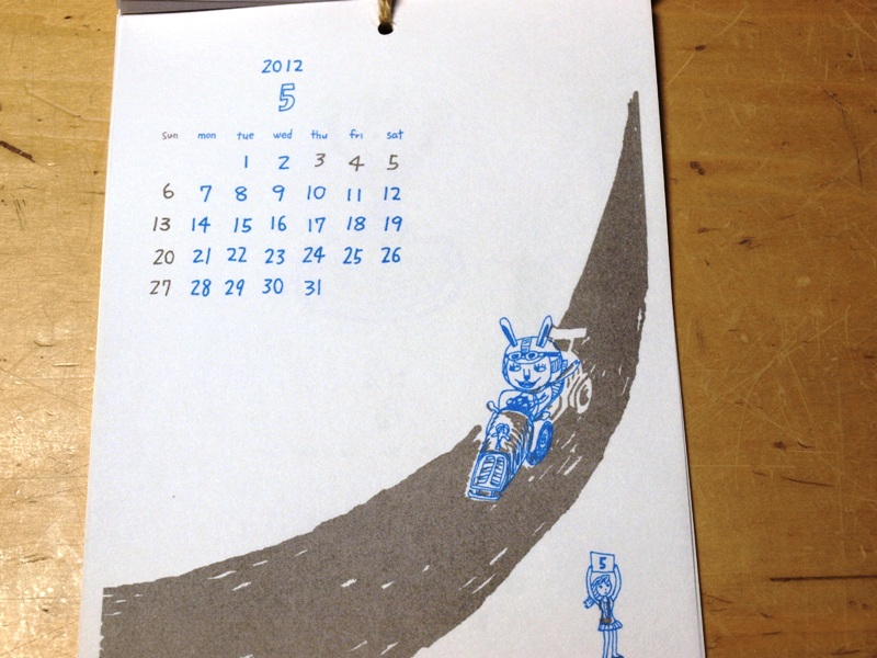 岡本よしろうの「肖像画」展_b0231928_23441847.jpg