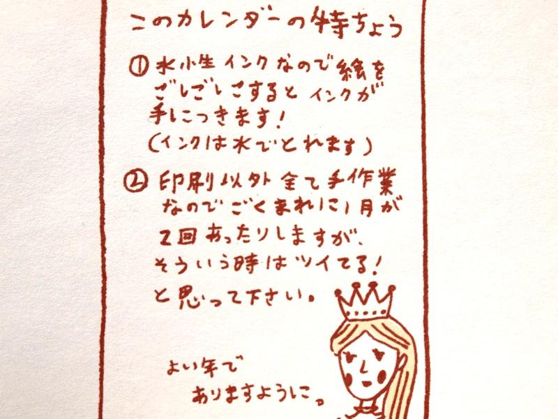 岡本よしろうの「肖像画」展_b0231928_23443020.jpg