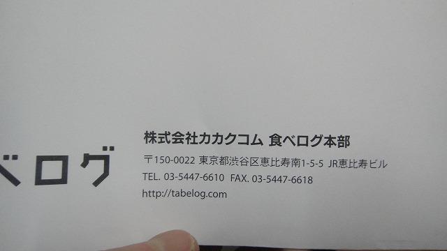 f0208737_85966.jpg