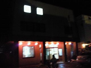 旅館 昇月_d0164343_10221641.jpg
