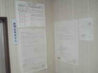 旅館 昇月_d0164343_10303644.jpg