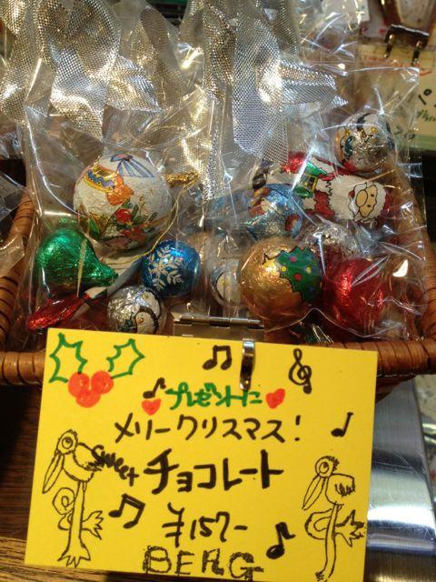 プレゼントにプラスα♪クリスマスのスイートチョコレート♪_c0069047_16411781.jpg