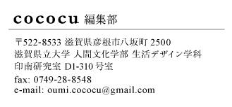 お問い合わせについて_c0202060_12584938.jpg