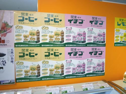SA・PA 旅グルメフェア@池袋東武(後編)_c0152767_22214477.jpg