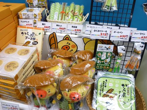 SA・PA 旅グルメフェア@池袋東武(後編)_c0152767_22301176.jpg