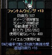 f0233667_21293344.jpg