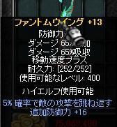 f0233667_23832.jpg