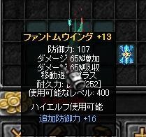 f0233667_9515117.jpg