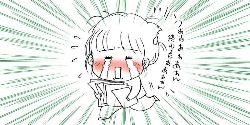 こんなんでした〜〜_f0119369_2033113.jpg