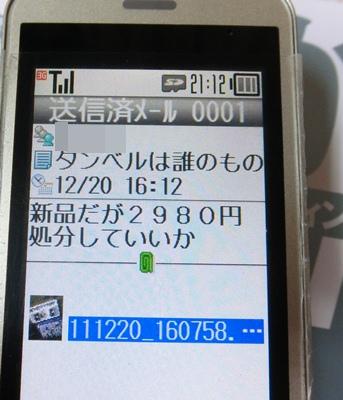 d0007071_16544595.jpg
