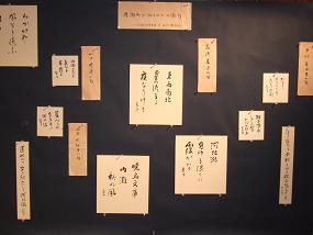 ミニ企画展ー内灘が詠まれている俳句_b0226274_22515433.jpg
