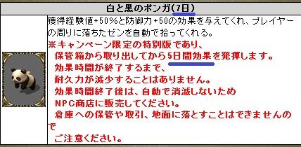 f0109674_18345616.jpg