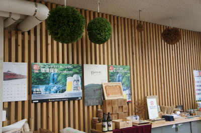 杉玉づくり 2011_f0138874_11282985.jpg