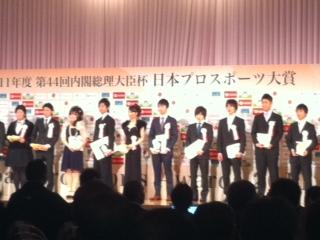 ☆日本プロスポーツ大賞☆_d0162684_1262977.jpg