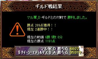 b0194887_223328.jpg